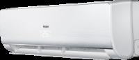 Сплит-система Haier LIGHTERA DC AS12NS4ERA-White