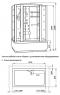 Душевая кабина Luxus 530s 150х85 с парогенератором